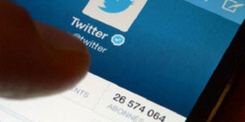 Twitter заблокировал сотню проросcийских аккаунтов за нарушение правил платформы