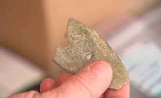 Археологи нашли необычное украшение, которому 10 тыс. лет, - позволяет заглянуть в прошлое: фото