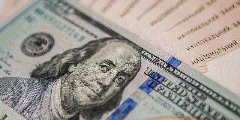 Курс доллара в Украине: Минэкономики дал прогноз к концу года