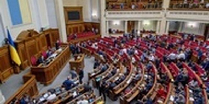 """Зеленский созывает ВР на заседание по """"минималке"""""""