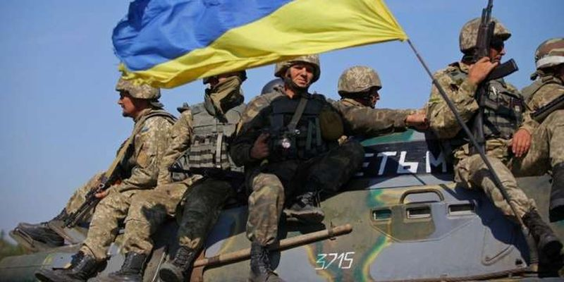 Сьогодні відзначається День Збройних сил України
