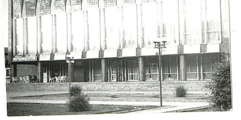 У Києві Roshen придбала колишній палац культури, щоб перетворити його на «сучасний концертний зал»