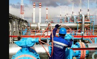 Нефть и газ принесли бюджету России в 2020 на 30% меньше денег