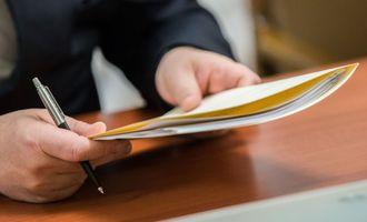 В Украине узаконили учреждение новой государственной премии