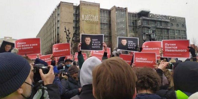 Россияне вновь выходят на улицы за свободу Навального: как будут проходить митинги