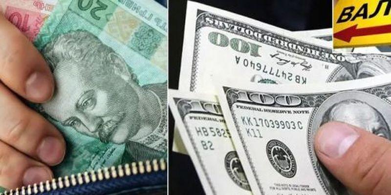 Доллар в Украине может стать дешевле: прогноз аналитика