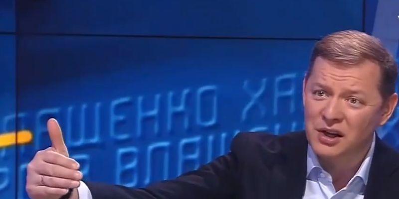 Ляшко поддержал Кравчука и пообещал дойти до Москвы, как дошли до Берлина