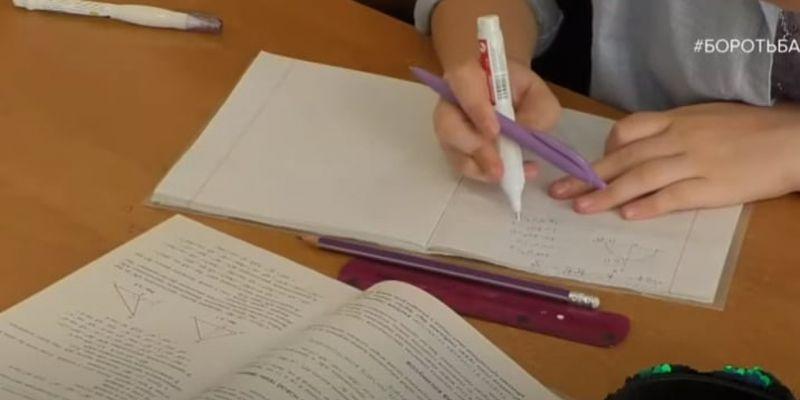Португалія закриває школи через рекордну кількість хворих на COVID-19