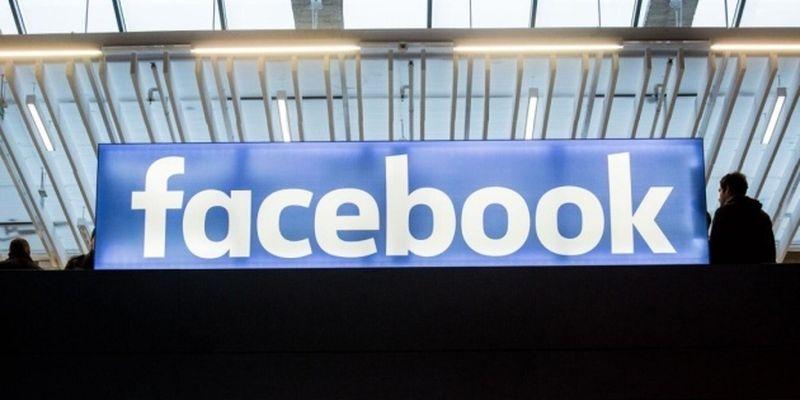Фейсбук заблокировал 2,2 миллиона рекламных постов перед выборами в США