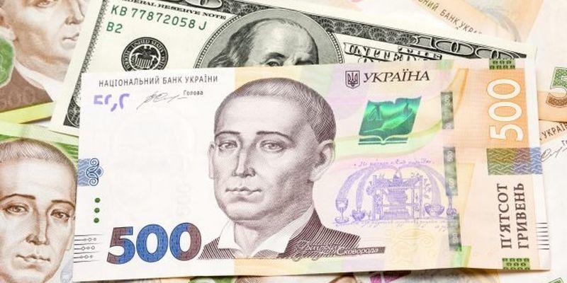 Доллар и евро дешевеют несколько дней подряд: курс валют 20 июля