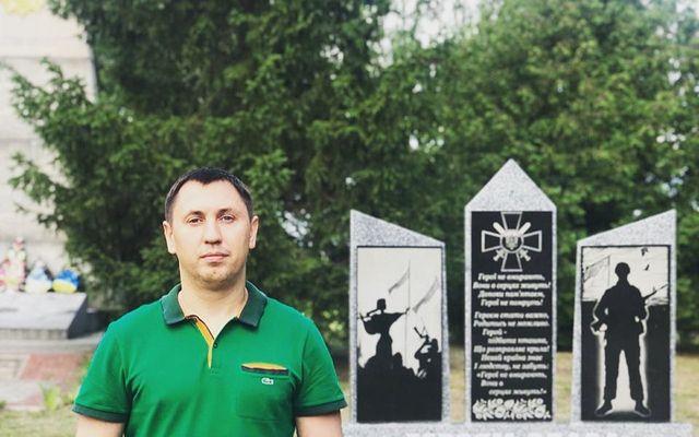 Андрей Стрихарский - Фото 4