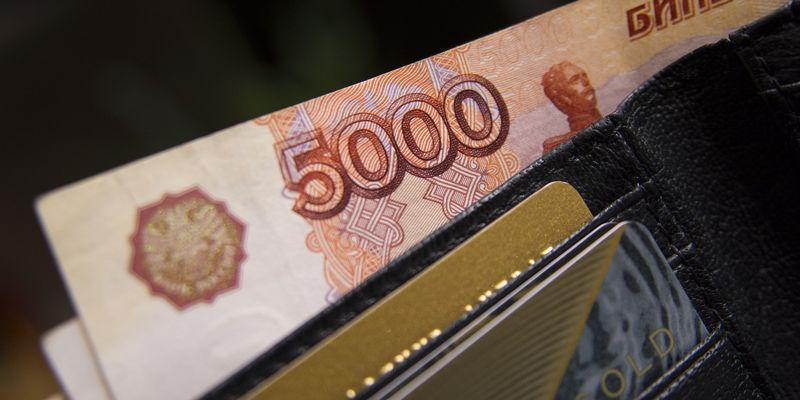 Курс рубля упал. Почем принимают российскую нацвалюту в обменниках в среду