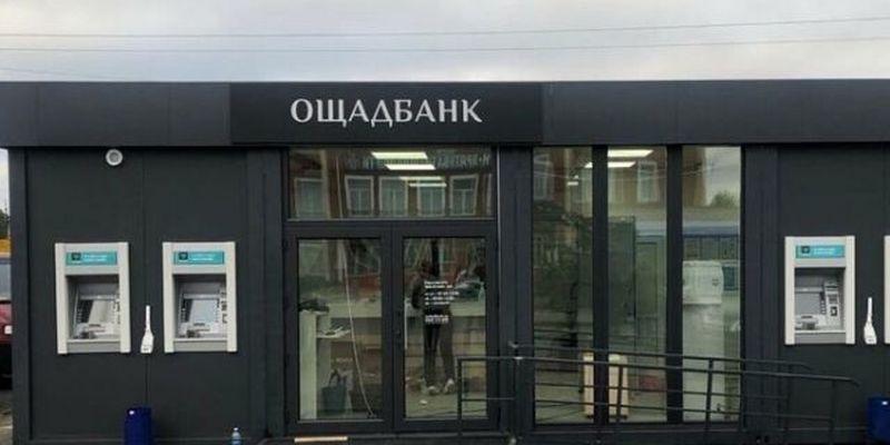 Работницу Ощадбанка задержали за фальшивую идентификацию переселенцев