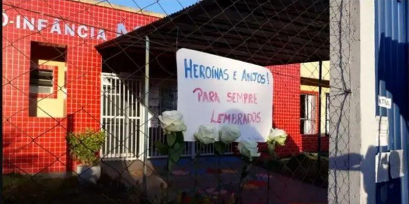 В Бразилии юноша с мачете напал на детсад - убил троих детей и двух взрослых