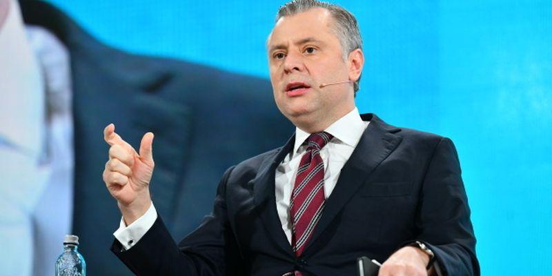 Витренко уверяет, что не планировал возглавлять Нафтогаз