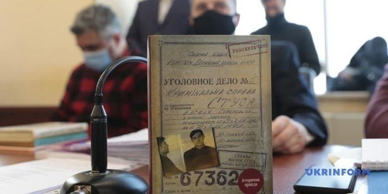 «Дело Стуса»: суд постановил взыскать с Медведчука почти 140 тысяч