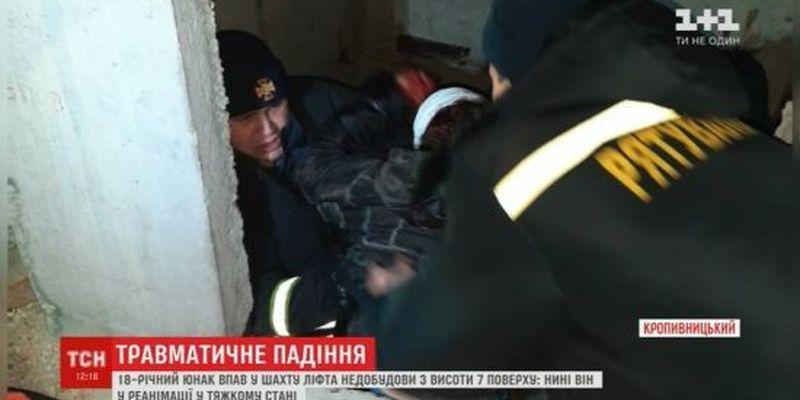 У Кропивницькому 18-річний юнак впав у шахту ліфта з висоти сьомого поверху