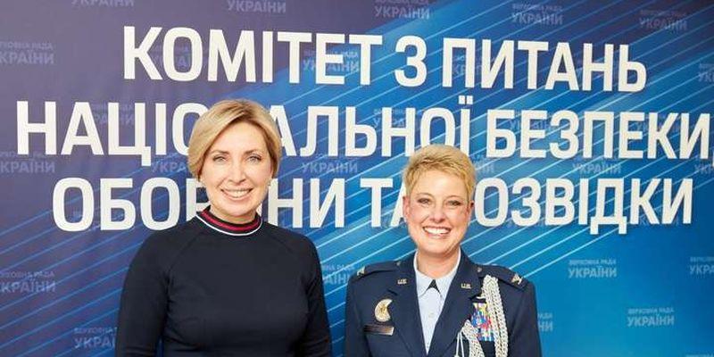 Верещук назвала умови отримання військової допомоги від США
