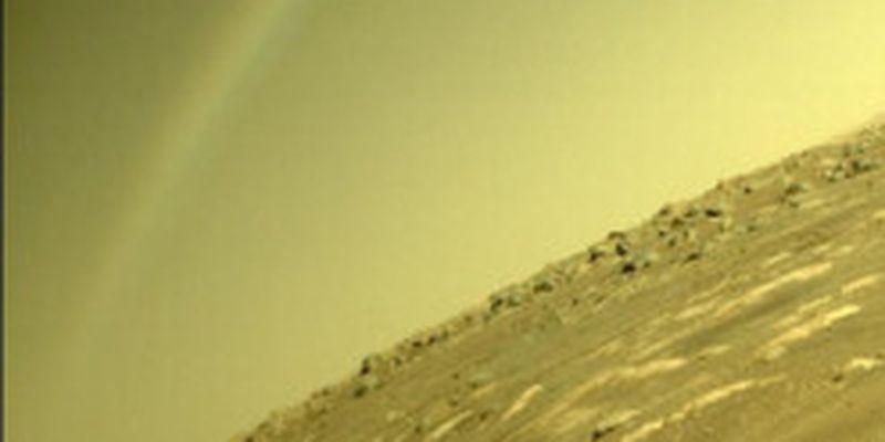 NASA розкрило походження «веселки» на знімках з Марса